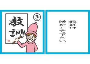 き.jpg