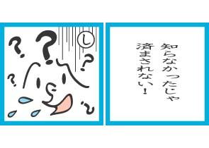 し.jpg